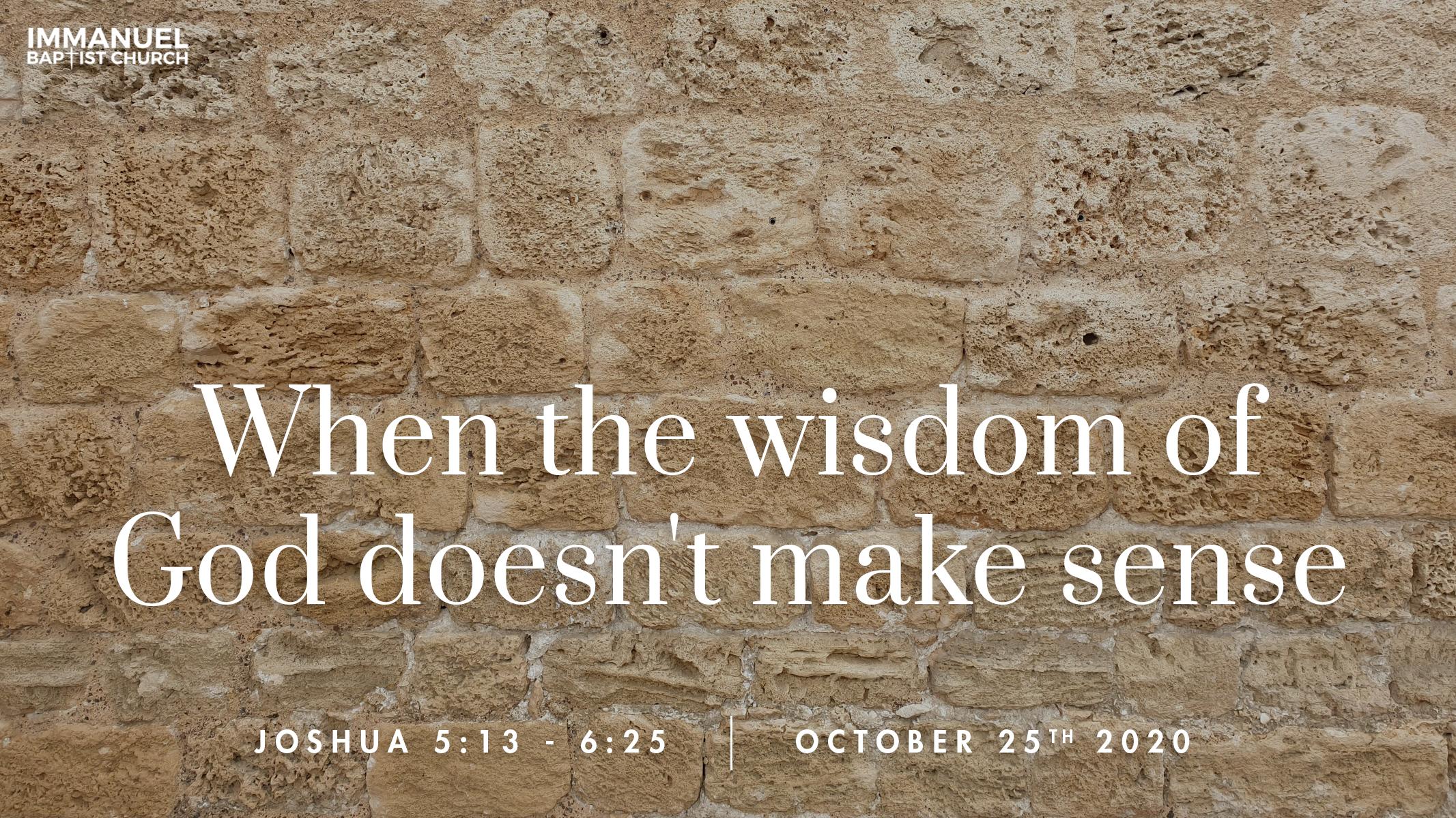 God Wisdom